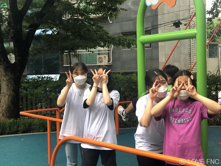 LOVE FNC 프렌즈와 아이들
