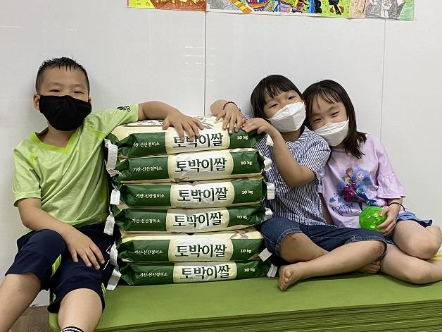 [후원] 코로나19로 긴급돌봄이 필요한 아이들을 도와주세요!